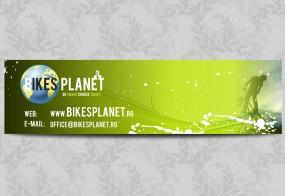 Banner Bikes Planet