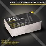 Carti de vizita creative